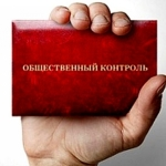 Рекомендации по итогам проверки поликлиник г. Симферополя