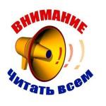 Как будут жить крымчане в 2018 году ч.2