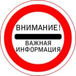 Как будут жить крымчане в 2018 году?