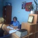 Прием граждан сотрудниками Прокуратуры Республики Крым